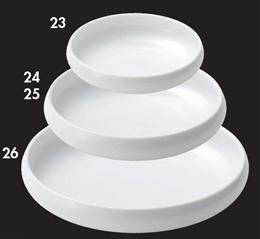 白磁鉄鉢16cm
