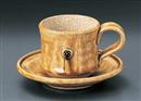 黄瀬戸花紋コーヒー碗皿(碗と受け皿セット)