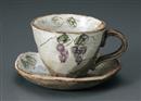 ぶどうロックコーヒー碗皿(碗と受け皿セット)