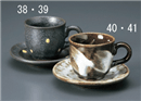 黒ゆず黄水玉デミタス碗皿(碗と受け皿セット)