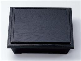 [A]新黒石目7.5寸泉重松花堂(仕切別売り)