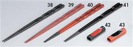 [SPS]黒22.7cm面彫箸