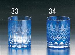 791141藍浪漫フリーカップ