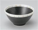 黒十草4.5鉢