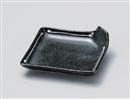 黒化粧一珍角折型皿