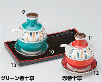 グリーン巻十草汁次(大)