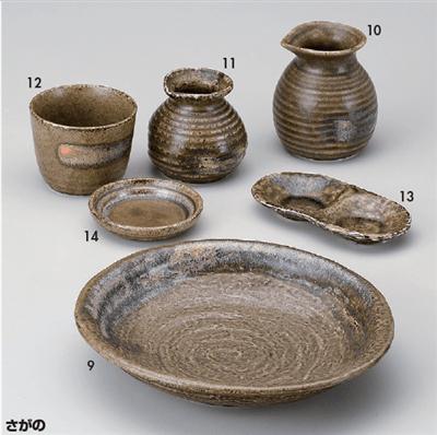 さがの舞麺鉢