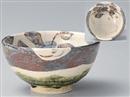織部かぶ茶碗
