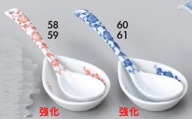 花唐草スプーン(ブルー)