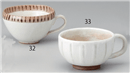 赤萩錆十草スープカップ