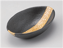 うず唐草(黒)アーモンド鉢(小)