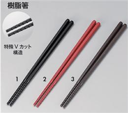 [SPS]22.7cm麺王箸 黒