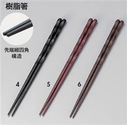 [SPS]22.7cm面彫箸 黒