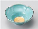 五釉金(水色)花型小鉢