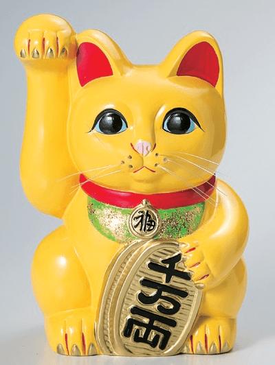 風水手長小判猫13号(右手)