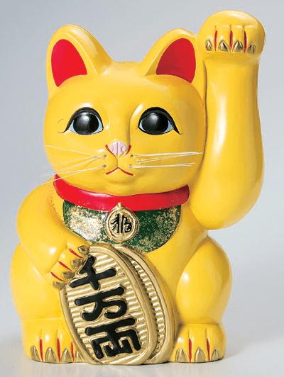 風水手長小判猫13号(左手)