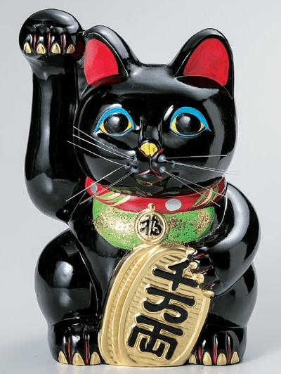 黒手長小判猫13号(右手)