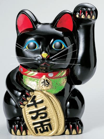 黒手長小判猫13号(左手)
