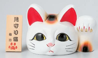 白見守り猫(大)木札付