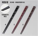 [SPS]22.7cm面彫箸ブラック