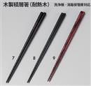 [木]23.5cm細箸(胴張) 墨味