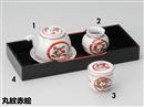 丸紋赤絵汁次(受皿付)