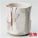 白志野茶流削ぎ寿司湯呑