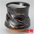 黒釉黄ハケねじり型湯呑