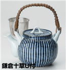 鎌倉十草U付6号土瓶