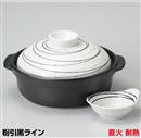 粉引黒ライン石目6号鍋