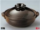 灰釉6号鍋