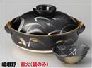 嵯峨野9号鍋