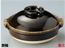 鉄釉6号鍋
