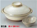 京三島5.5号鍋