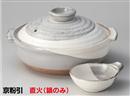 京粉引10号鍋