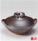 雄山黒釉5号京形鍋