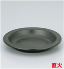 黒柳川皿(小)