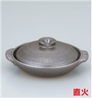 雄山黒釉5号柳川鍋