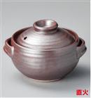鉄砂ごはん鍋(1合炊)