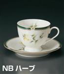 NBハーブコーヒーC/S(セット)