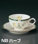 NBハーブ紅茶C/S(セット)