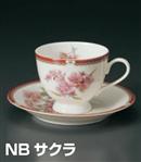 NBサクラコーヒーC/S(セット)