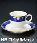 NBロイヤルシェルコーヒーC/S(セット)