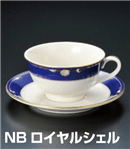 NBロイヤルシェル紅茶C/S(セット)