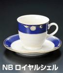 NBロイヤルシェルアメリカンC/S(セット)