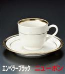 エンペラーブラックコーヒーC/S(セット)