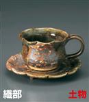 織部コーヒーC/S(セット)