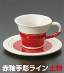 赤釉手彫ラインコーヒーC/S(セット)
