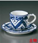 古代マジョリカコーヒー碗皿(セット)