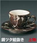 錆ツタ絵抜きコーヒーC/S(セット)